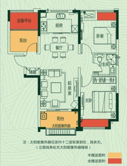 95平方米别墅设计图展示