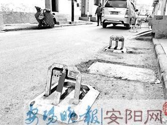 """安阳一村庄地锁""""横行"""" 居民停车十分困难"""
