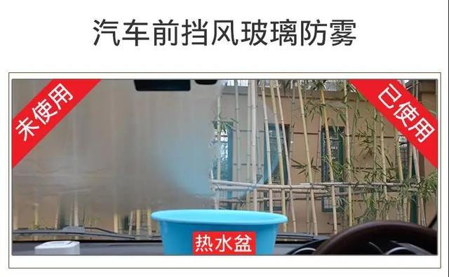 老司机烦恼的车内起雾问题,菜鸟司机一个动作就搞定!