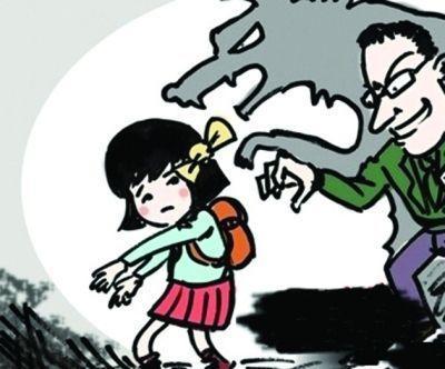 教育孩子远离性侵