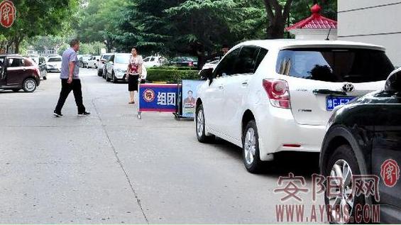 """安阳一小区业主遭遇""""霸王条款"""" 车位只卖不租"""