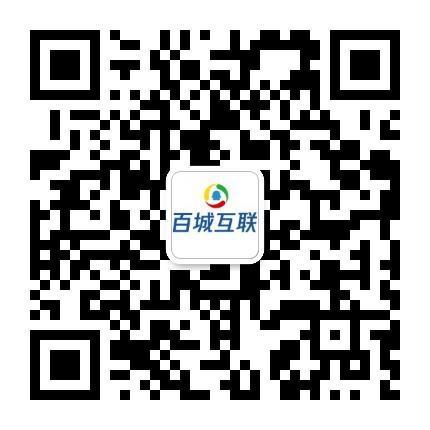 共建家乡!香港六合彩管家婆这些县的人有福了 生活将更加便利