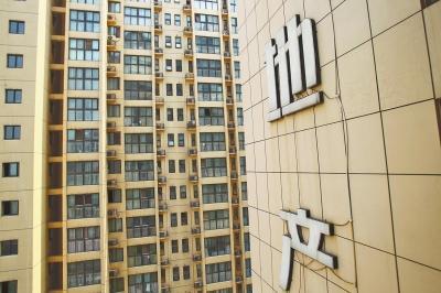 郑州官方回应解禁楼市限购 关注政策已做好打算