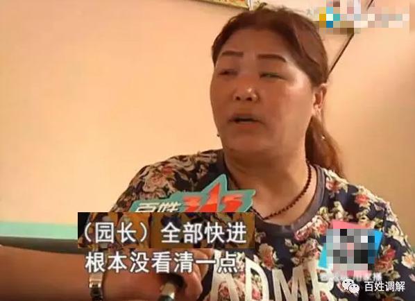 6岁女童在幼儿园受伤 幼儿园态度非常恶劣