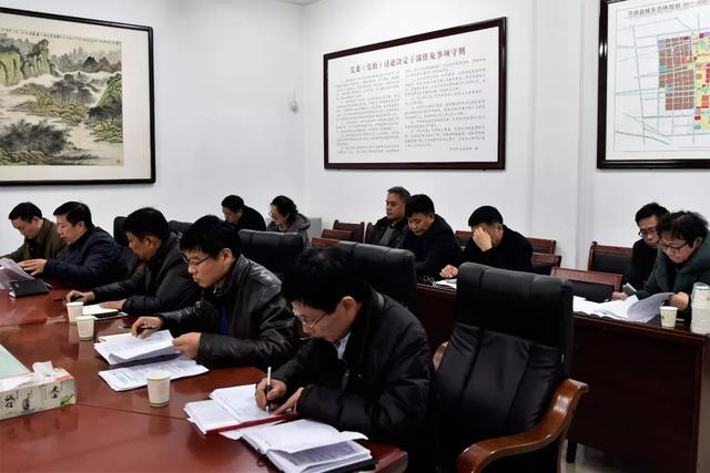 平舆县委书记张怀德主持召开深化监察体制改革试点工作小组第二次会议