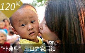 豫见网友为智障家庭捐款10万 庆太疑患自闭症