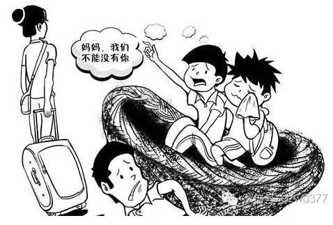 动漫 卡通 漫画 设计 矢量 矢量图 素材 头像 478_323