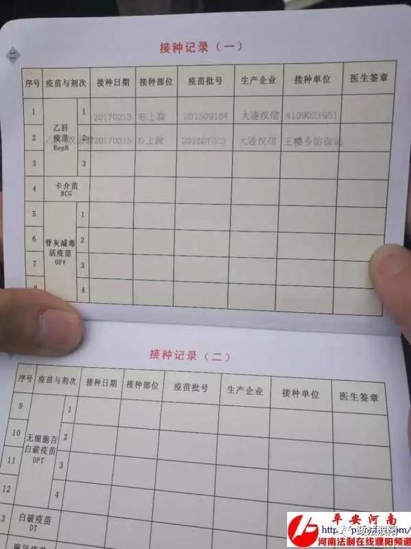 范县满月女婴接种疫苗后死亡 卫生部门:需鉴定死因