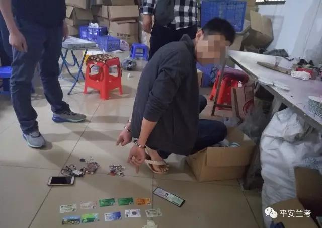 """網上冒充""""私家偵探"""" 蘭考民警順線追蹤抓獲嫌犯"""