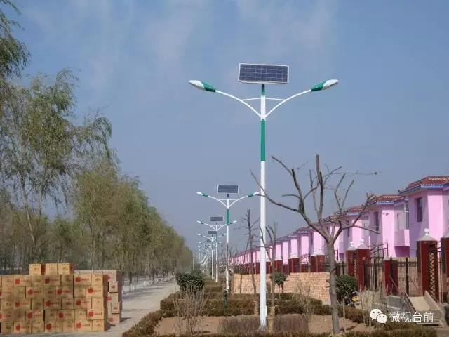 批准了!台前这两个村要新建18盏太阳能路灯!