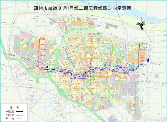 郑州地铁一号线线路图图片