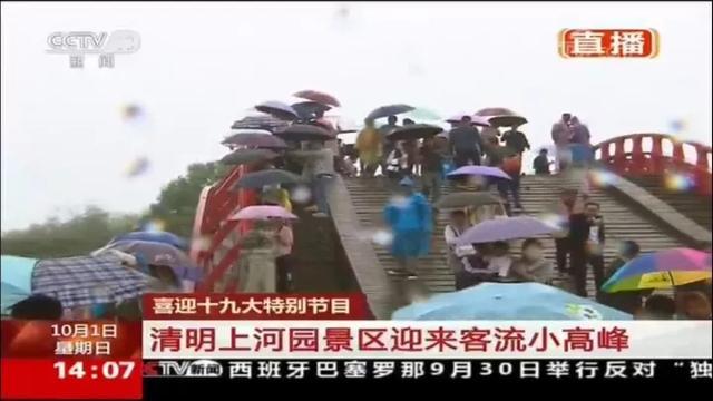 央视《还看今朝·河南篇》报道组走进清明上河园