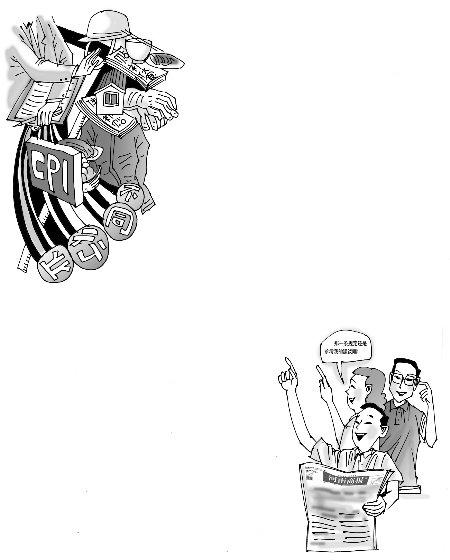 CPI与最低工资挂钩 加班费等补贴不纳入范畴