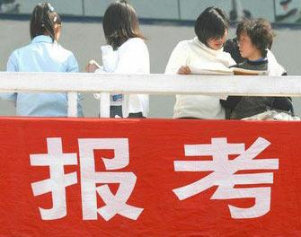 河南:高考录取后不入学的考生明年志愿填报将受限