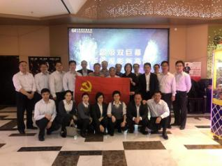 广发银行广州分行开展爱国主题观影活动
