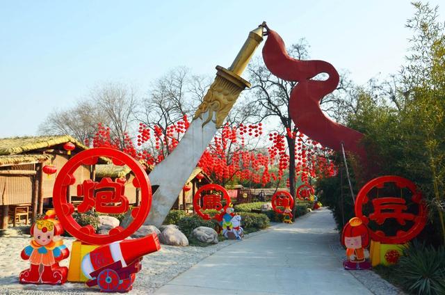 中原民俗文化盛典——2018第十五届河南开封万岁山春节大庙会