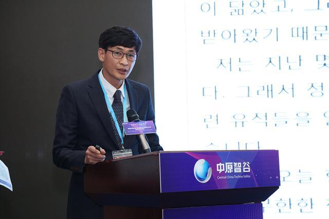 韩国优秀项目推介暨中原智谷与韩国忠清北道战略合作签约仪式在中原智谷创新创业综合体举行