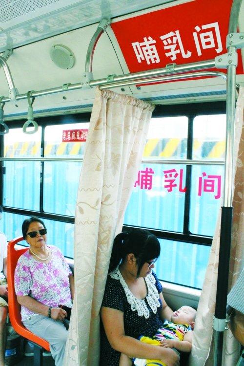 郑州:细心公交车长增设哺乳间方便母亲免尴尬