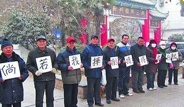 郑州十名老人街头举牌呼吁:若我摔倒请扶起我