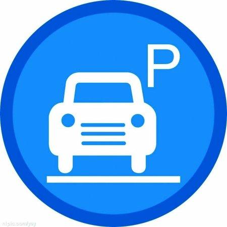 郑州选290个场地拟建立体停车场