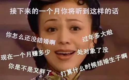 记者暗访:郑州租男、女朋友回家过年很是普遍