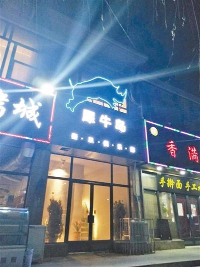 新乡一餐馆噪声扰民 店家送附近居民耳塞防噪
