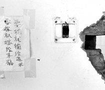 郑州女子和丈夫合买商品房 却被婆家给换了锁