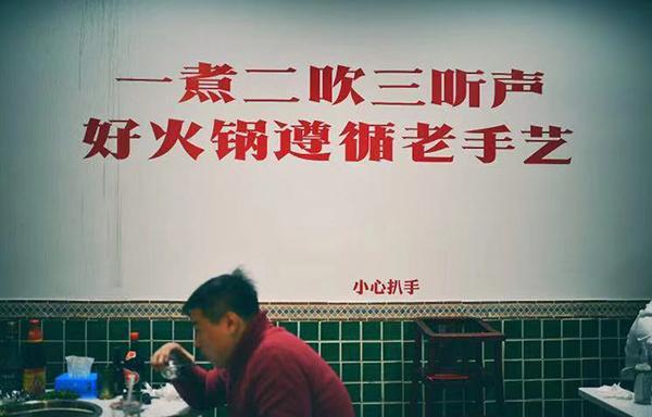 这口熬了十年火遍全国的火锅 终于来郑州了