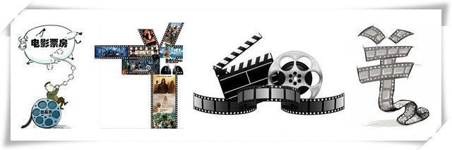 扒一扒河南的电影院 电影行业你了解多少