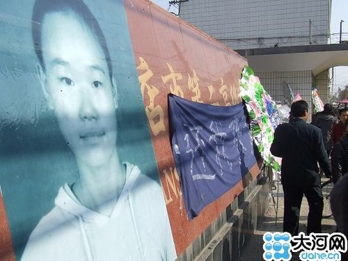 驻马店高中女生校外坠楼身亡家属两女生得天后泰国长相图片