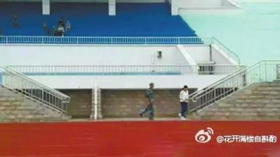 网传军训新生当众表白被开除 河南大学辟谣