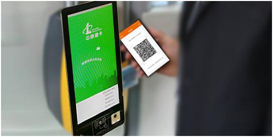 中原通卡信息科技有限公司领跑智慧旅游