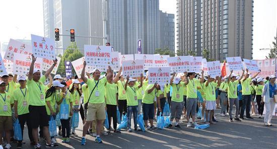 2017首届河南省大学生马拉松赛青春开跑