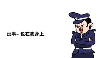 【花椒面】:妹子,你是天上最狠心的妈!