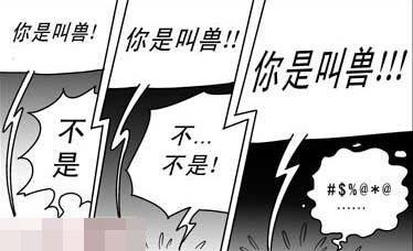【花椒面】:嚣张!女司机当警察面踹女童
