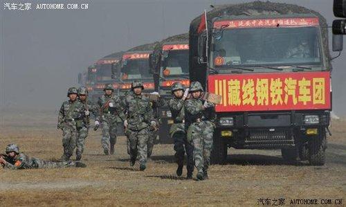 川藏线汽车兵_川藏线上的汽车兵