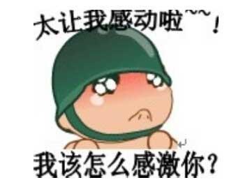 【花椒面】:这样的复仇,代价有点大!