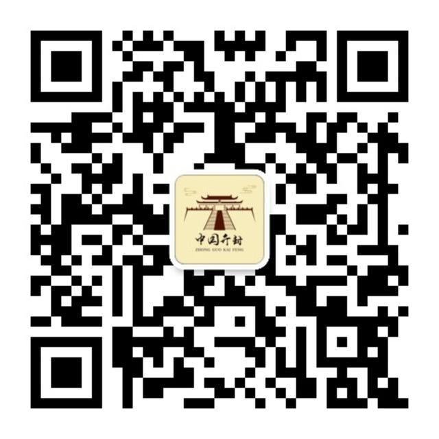 """开封成为全国首个""""互联网+文化""""智慧城市"""