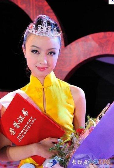 郑15岁女初中生获全国选美季军 4岁萌发模特梦