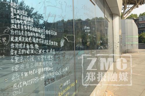 郑州大学体育馆现表白墙  内容让人大跌眼镜