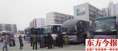 郑州与平顶山两客运公司利益矛盾 旅客倒霉高清图片