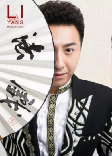亚洲首届古法魔术盛典 万元户型挑战赛 即将嗨爆南阳