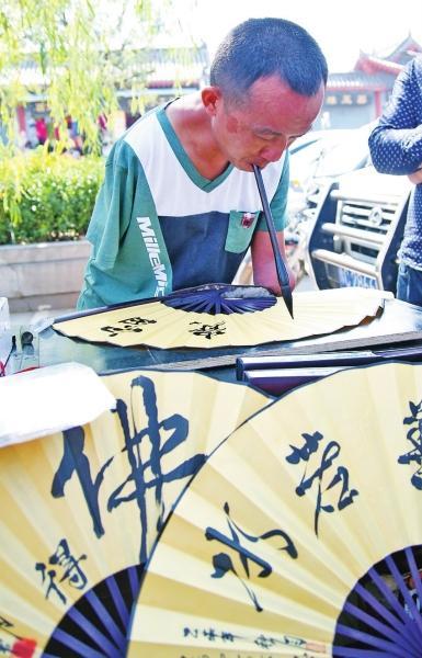 河南男子触电双臂被截肢 用嘴写字赚钱养女儿