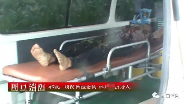周口一女子被困机井 两次解开救援人套其手上的绳索