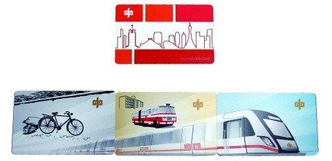 """""""郑州味""""地铁票设计图案确定 征集公益宣传图"""
