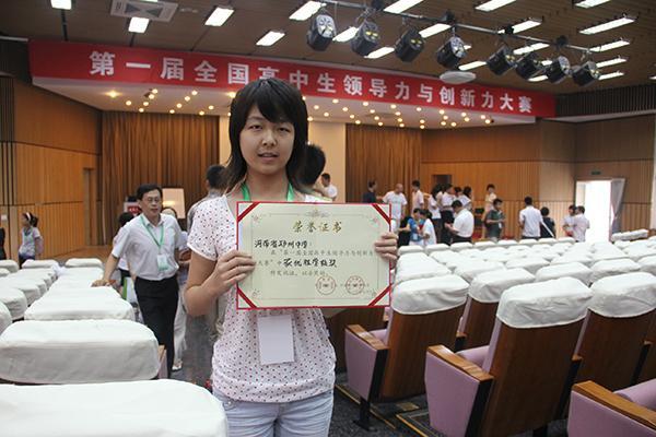 """郑州中学:一个不能少,全部要学""""好"""""""
