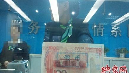 郑州市平易近在工行取钱掏出百元*** 获补偿1000元