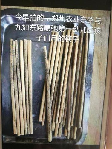 郑州一幼儿园餐具发霉 家长正微信群讨论却发现群没了