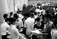 广东1500应届硕士竞聘卖猪肉工作 女硕士也参加