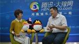 专访郑州大学招办副主任杨根顺